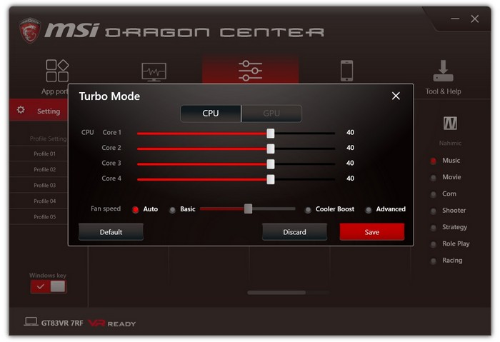 MSI GT83VR Titan SLI(MSI DragonCenter Turbo)